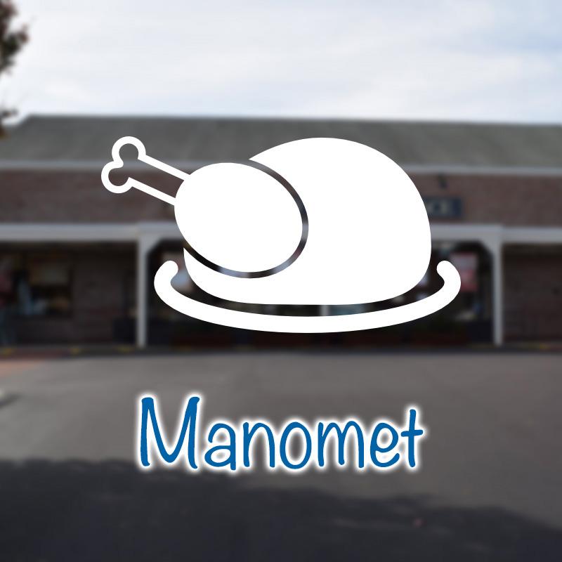 Manomet Turkey Pre-Orders